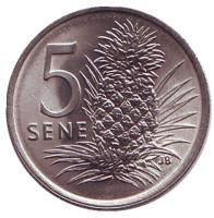 Ананас. Монета 5 сене. 1974 год, Самоа.