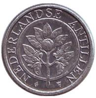 Цветок апельсинового дерева. Монета 1 цент. 1993 год, Нидерландские Антильские острова.