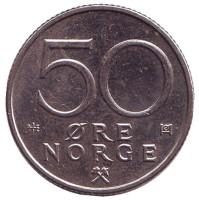 Монета 50 эре. 1995 год, Норвегия.