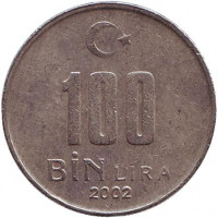 Монета 100000 лир. 2002 год, Турция.
