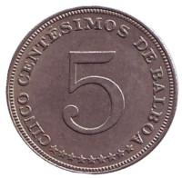 Монета 5 сентесимо. 1962 год, Панама.