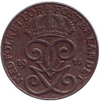 Монета 2 эре. 1918 год, Швеция.