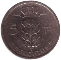 5 франков. 1949 год, Бельгия. (Belgique)