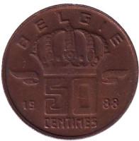 50 сантимов. 1988 год, Бельгия. (Belgie)