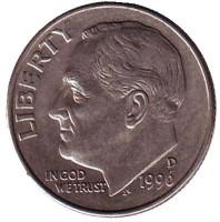 Рузвельт. Монета 10 центов. 1996 (D) год, США.