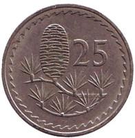 Ливанский кедр. Монета 25 миллей. 1977 год, Кипр.