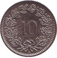 Монета 10 раппенов. 1991 год, Швейцария.