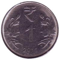 """Монета 1 рупия. 2015 год, Индия. (""""°"""" - Ноида)"""