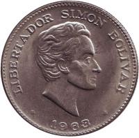 Симон Боливар. Монета 50 сентаво. 1963 год, Колумбия.
