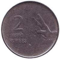 """Монета 2 рупии. 2007 год, Индия. (""""*"""" - Хайдарабад)"""