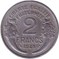 2 франка. 1948 год, Франция.