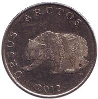 Бурый медведь. Монета 5 кун. 2012 год, Хорватия.