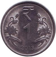 "Монета 1 рупия. 2013 год, Индия. (""*"" - Хайдарабад)"
