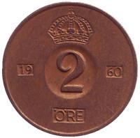 Монета 2 эре. 1960 год, Швеция.
