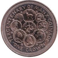 300 лет монетам острова Мэн. Монета 1 крона. 1979 год, Остров Мэн.