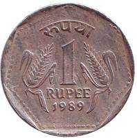 Монета 1 рупия. 1989 год, Индия. (Без отметки монетного двора)