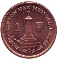 Военный мемориал в Сантоне. Монета 1 пенни. 2007 год, Остров Мэн. (AA). UNC.