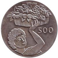 ФАО. Монета 500 миллей. 1970 год, Кипр.