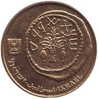 Ханука. Древняя монета. Монета 5 агор. 1989 год, Израиль.