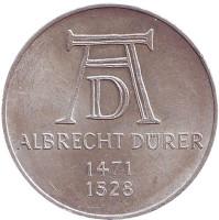 500 лет со дня рождения Альбрехта Дюрера. Монета 5 марок. 1971 год, ФРГ.