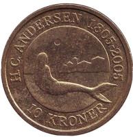 """""""Русалочка"""". Сказки Ганса Кристиана Андерсена. Монета 10 крон. 2005 год, Дания."""