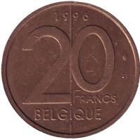 20 франков. 1996 год, Бельгия (Belgique).
