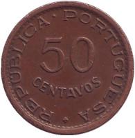 Монета 50 сентаво. 1954 год, Ангола в составе Португалии.