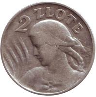 Монета 2 злотых. 1925 год, Польша. (Без точки после даты)