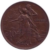 50 лет Королевству Италия. Монета 10 чентезимо. 1911 год, Италия.