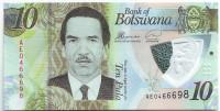 Банкнота 10 пул. 2018 год, Ботсвана.