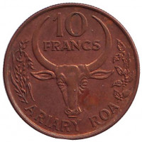 Буйвол. Стручки ванили. Монета 10 франков. 1996 год, Мадагаскар.
