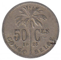 Монета 50 сантимов. 1925 год, Бельгийское Конго. (Des Belges)