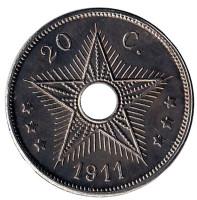 Монета 20 сантимов. 1911 год, Бельгийское Конго.
