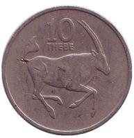 Обыкновенный орикс (сернобык). Монета 10 тхебе. 1980 год, Ботсвана.