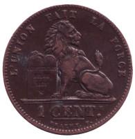 Монета 1 сантим. 1899 год, Бельгия. (Des Belges)