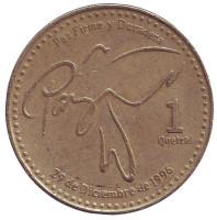 Монета 1 кетцаль. 2001 год, Гватемала.