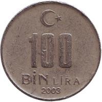 Монета 100000 лир. 2003 год, Турция.