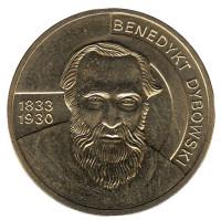 Бенедикт Дыбовский. Монета 2 злотых, 2010 год, Польша.