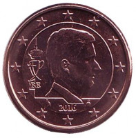 Монета 1 цент. 2016 год, Бельгия.