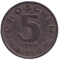 Имперский орёл. Монета 5 грошей. 1950 год, Австрия.