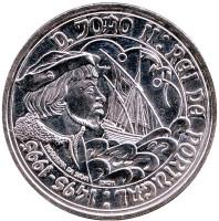 500 лет со дня смерти короля Португалии Жуана II. Монета 1000 эскудо, 1995 год, Португалия.