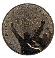 30 лет акциям протеста Июня 1976 года. Монета 2 злотых, 2006 год, Польша.