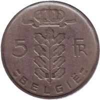5 франков. 1950 год, Бельгия. (Belgie)