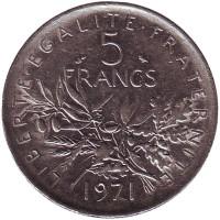 Монета 5 франков. 1971 год, Франция.