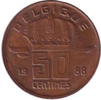 50 сантимов. 1988 год, Бельгия. (Belgique)