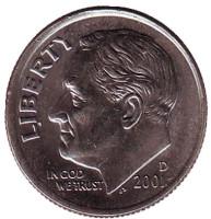 Рузвельт. Монета 10 центов. 2001 (D) год, США.