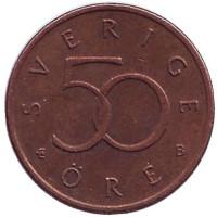 Монета 50 эре. 1999 год, Швеция.