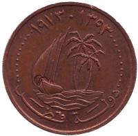Парусник. Монета 5 дирхамов. 1973 год, Катар.