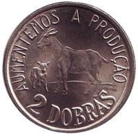 ФАО. Козы. Монета 2 добры. 1977 год, Сан-Томе и Принсипи.