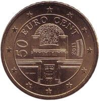 Монета 50 центов, 2011 год, Австрия.